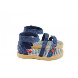 Детски равни сандали Grendha 81974 бежов-син 19/24 | Бразилски чехли и сандали