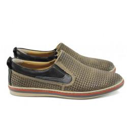 Мъжки ортопедични обувки от естествена кожа с перфорация МИ 42 кафе | Мъжки ежедневни обувки