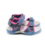 Анатомични детски сандали с лепенка АБ 1617 т.син 26/30 | Детски чехли и сандали
