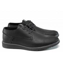 Анатомични български обувки от естествена кожа МЙ 83338 черен | Мъжки ежедневни обувки