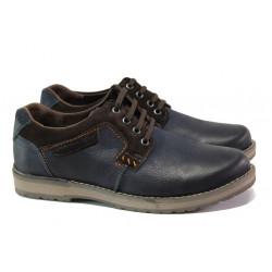 Анатомични мъжки обувки от естествена кожа МЙ 83325А син | Мъжки ежедневни обувки