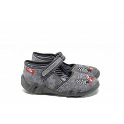 Анатомични детски обувки МА 13-105 сив формула 20/27 | Домашни пантофки