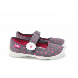 Анатомични детски обувки МА 33-415 т.син звезди 26/33 | Домашни пантофки