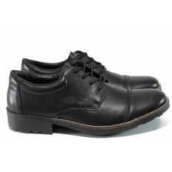Мъжки обувки от естествена кожа Rieker 16010-00 черен ANTISTRESS | Мъжки немски обувки