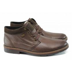 Мъжки боти от естествена кожа Rieker 15346-24 кафяв ANTISTRESS | Мъжки немски обувки