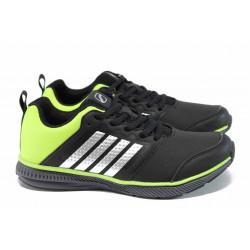 Дамски маратонки РС 172-15140 черен-зелен | Дамски маратонки и платненки