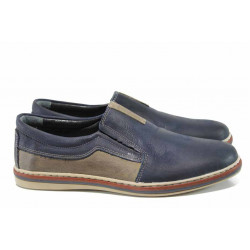 Анатомични мъжки обувки от естествена кожа МИ 44-1045 син кожа | Мъжки обувки