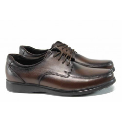 Анатомични мъжки обувки от естествена кожа ЛД 44 кафяв | Мъжки ежедневни обувки