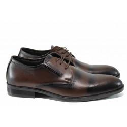 Анатомични мъжки елегантни обувки от естествена кожа ЛД 2 кафяв | Мъжки официални обувки