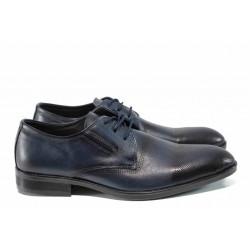 Анатомични мъжки елегантни обувки от естествена кожа ЛД 2 син | Мъжки официални обувки