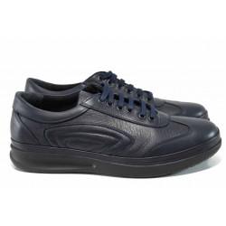 Анатомични мъжки спортни обувки от естествена кожа МИ 504 син | Мъжки ежедневни обувки