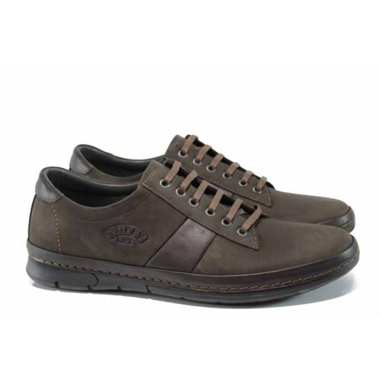 Анатомични мъжки спортни обувки от естествена кожа ПИ 761 кафяв | Мъжки ежедневни обувки