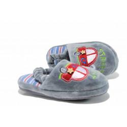 Анатомични детски домашни чехли РС 1601173 сив кола 30/35   Домашни чехли и пантофи