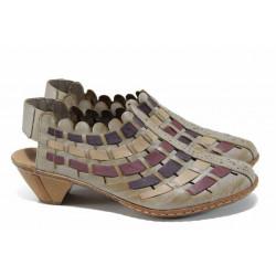 Дамски обувки от естествена кожа Rieker 46778-62 бежов ANTISTRESS | Немски обувки на ток