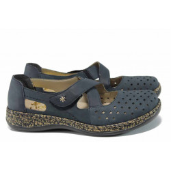 Ортопедични дамски обувки от естествена кожа Rieker 46345-14 син ANTISTRESS | Равни немски обувки