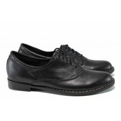 Анатомични български обувки от естествена кожа НЛ 163-GEOLO черен | Равни дамски обувки