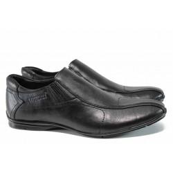 Мъжки обувки от естествена кожа ЛД 311 черен | Мъжки ежедневни обувки