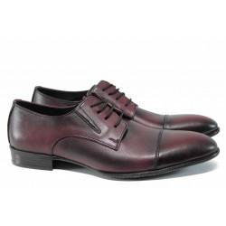 Анатомични мъжки обувки от естествена кожа ЛД 170 бордо | Официални мъжки обувки