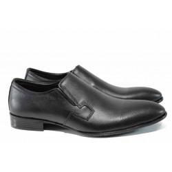 Анатомични мъжки обувки от естествена кожа ЛД 771 черен | Официални мъжки обувки
