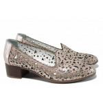 Анатомични дамски обувки от естествена кожа МИ 770-13 бежов | Дамски обувки на среден ток