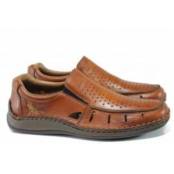 Мъжки обувки от естествена кожа Rieker 05276-24 кафяв ANTISTRESS | Мъжки немски обувки