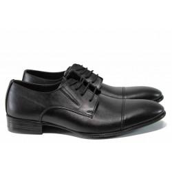 Анатомични мъжки обувки от естествена кожа ЛД 170 черен | Официални мъжки обувки