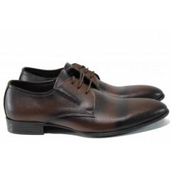 Анатомични мъжки обувки от естествена кожа ЛД 171 кафяв | Официални мъжки обувки