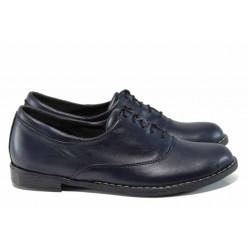 Анатомични български обувки от естествена кожа НЛ 163-GEDO т.син | Равни дамски обувки