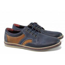 Анатомични мъжки обувки от естествена кожа МИ 018 син | Мъжки ежедневни обувки