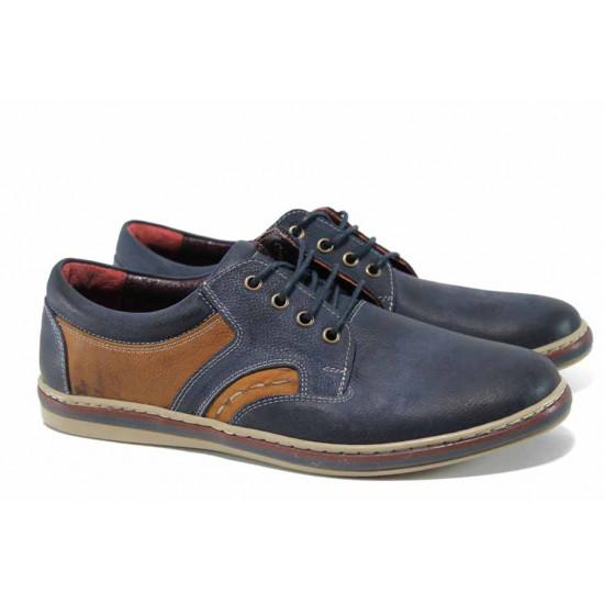 Анатомични мъжки обувки от естествена кожа МИ 018 син   Мъжки ежедневни обувки