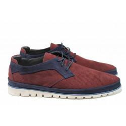 Анатомични мъжки обувки от естествен набук МИ А2 бордо-син | Мъжки ежедневни обувки