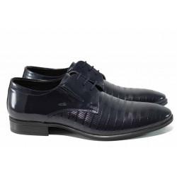 Елегантни мъжки обувки от естествена кожа-лак ФЯ 1208 син лак | Мъжки официални обувки