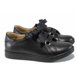 Дамски спортни обувки от естествена кожа КВ 10 черен | Равни дамски обувки