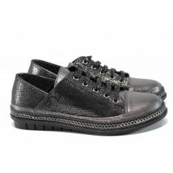 Анатомични дамски обувки от естествена кожа МИ 305 сребро   Равни дамски обувки