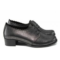 Анатомични дамски обувки от естествена кожа МИ 174 т.сребро | Дамски обувки на среден ток