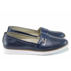 Анатомични дамски обувки от естествена кожа МИ 268 син | Равни дамски обувки