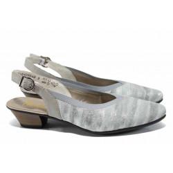 Дамски обувки от естествен набук Rieker 58063-90 металик ANTISTRESS   Немски обувки на ток