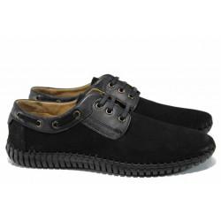 Анатомични мъжки обувки от естествен набук МИ 31 черен | Мъжки ежедневни обувки
