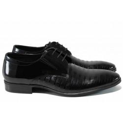 Елегантни мъжки обувки от естествена кожа-лак ФЯ 12308 черен лак   Мъжки официални обувки
