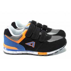 Комфортни детски маратонки с лепенки АБ 15110 черен 31/36 | Детски маратонки