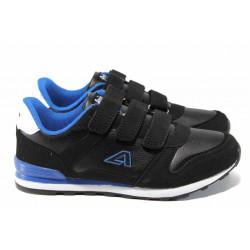 Комфортни детски маратонки АБ 13 черен 32/36 | Детски маратонки