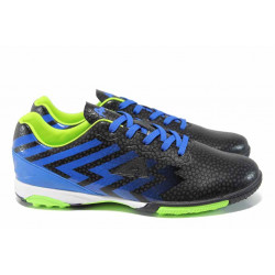 "Юношески ""стоножки"" АБ 170603 черен-син | Футболни обувки"
