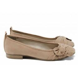 Дамски обувки /тип балеринка/ с гъвкаво ходило Jana 8-22167-20 бежов | Немски равни обувки