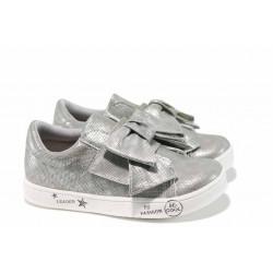 Детски обувки АБ 17386 сив 31/35 | Детски обувки
