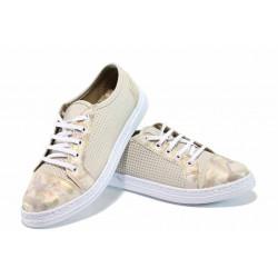 Анатомични български летни обувки от естествена кожа СИ 1802 бежов | Равни дамски обувки