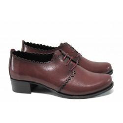 Анатомични дамски обувки от естествена кожа МИ 174 бордо сатен | Дамски обувки на среден ток