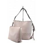 Модерна дамска чанта с органайзер ФР 1024 розов-лилав   Дамска чанта