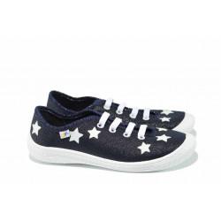 Анатомични детски обувки МА MALWA син 30/35 | Домашни пантофки