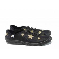 Анатомични детски обувки МА MALWA черен 30/35 | Домашни пантофки