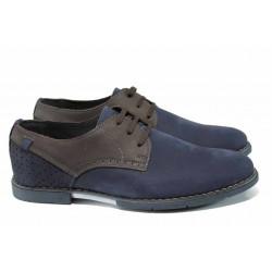 Анатомични български обувки от естествен набук МЙ 83331 син | Мъжки ежедневни обувки